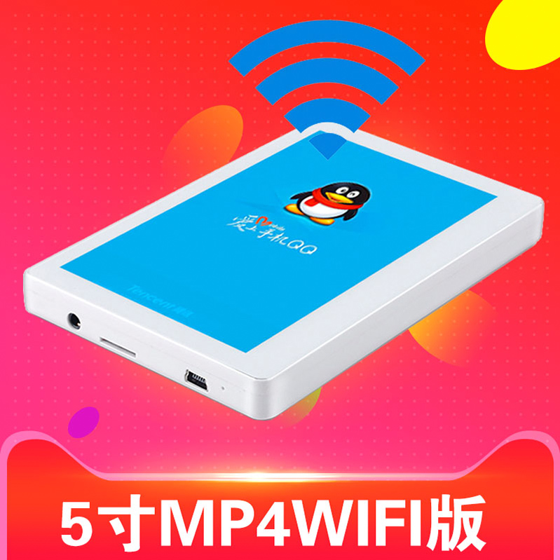 mp5 player touch screen wifi5 inch mini mp4 ultra-thin student