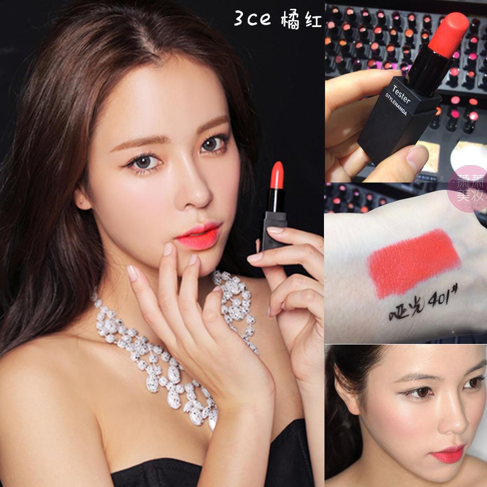 韩国3CE黑管口红401#3EC亮橘红色粉管磨砂哑光雾面唇膏 现货 包邮