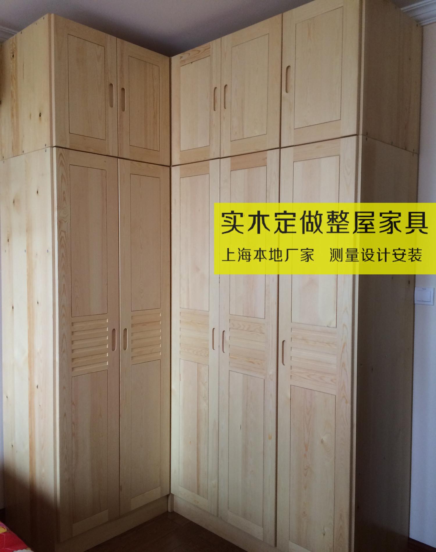 原松木家具