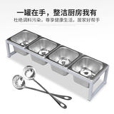 1/6 stainless steel parts pot rack tea shop jam box gridding rack lattice basin base bracket three grid 4 flavor