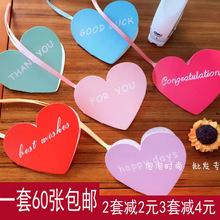 韩国爱心形小卡片 感恩节祝福贺卡三八女人节活动心愿留言许愿卡