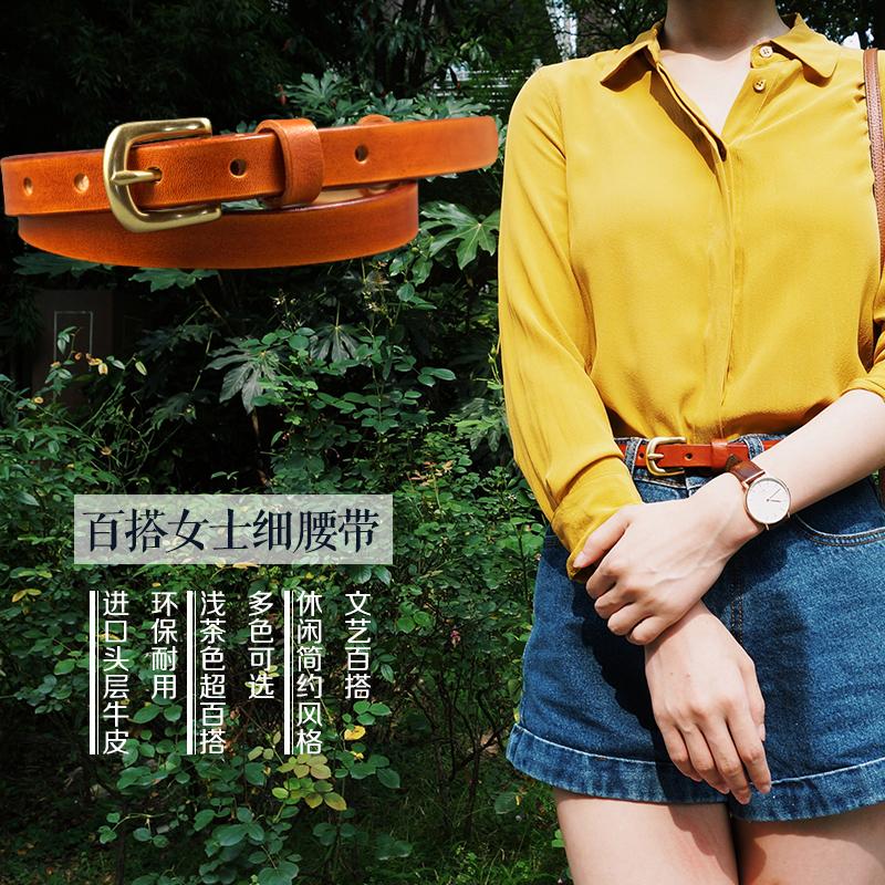 Женские кожаные ремни Артикул 38385511952