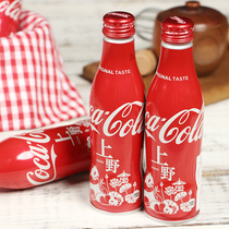 Spot Japan imports 2017 Ueno theme Attractions Red Coca-Cola Memorial collection version Coke drinks