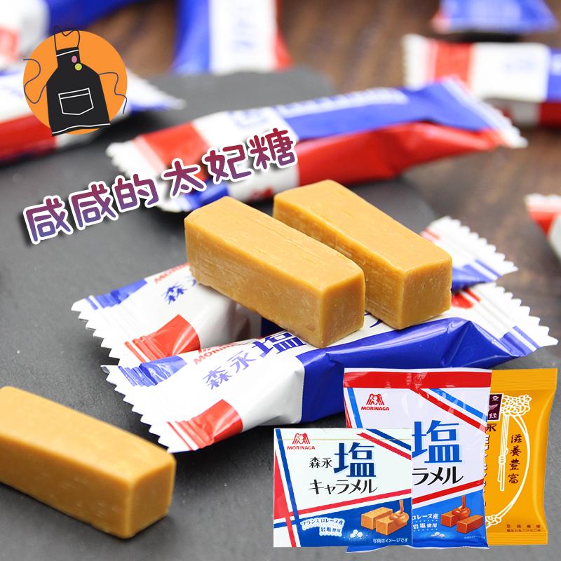 日本零食 森永Morinaga人气经典岩盐奶糖焦糖牛奶太妃糖喜糖92g