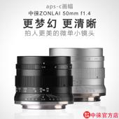 佳能E卡口富士松下m43相机定焦 超大光圈中徕50 1.4微单人像镜头图片