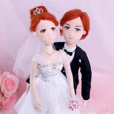 MEEMO米萌新款情人节特制婚纱婚礼手工缝纫布艺DIY娃娃材料包套装