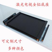 超短焦投影仪投影机激光电视底座抽拉推拉伸缩台架可定制