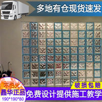 Jinghua glass brick living room entrance wall background wall kitchen bathroom hollow brick transparent partition wall 190*80