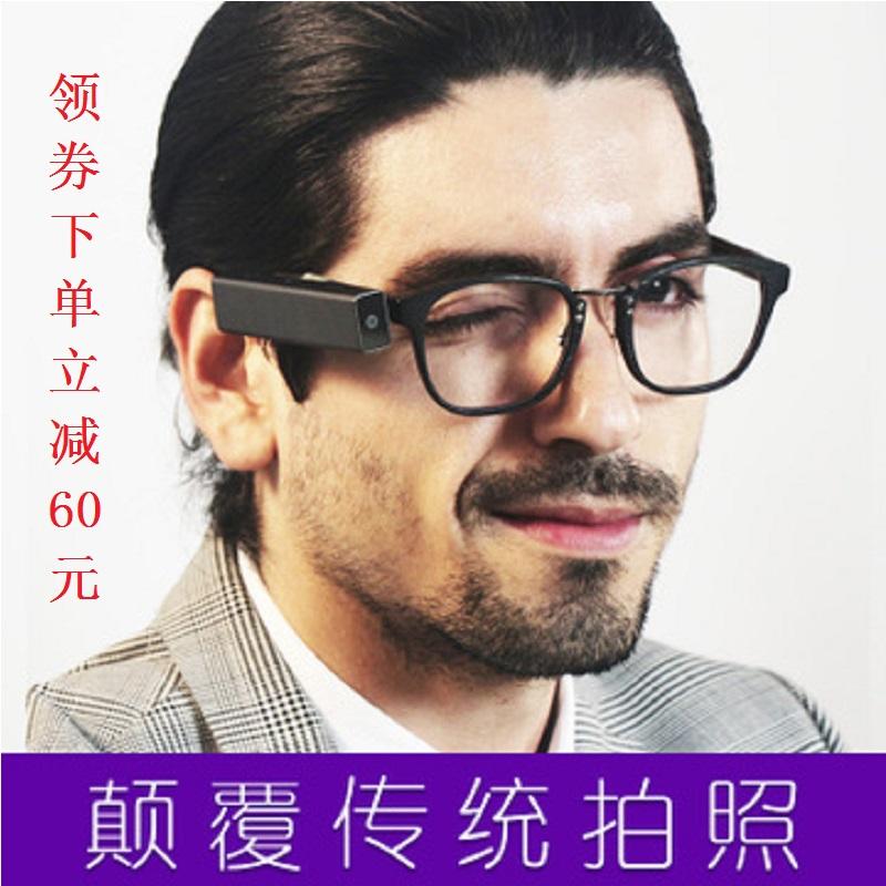 Очки виртуальной реальности / 3D очки Артикул 576161349368
