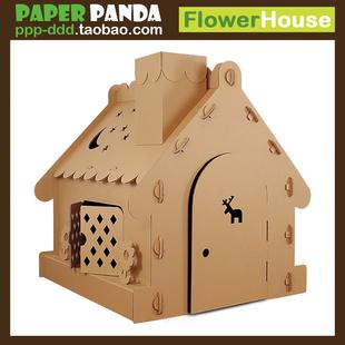 PANDA超大号幼儿园儿童游戏屋DIY玩具屋子纸板房子纸箱帐篷 PAPER