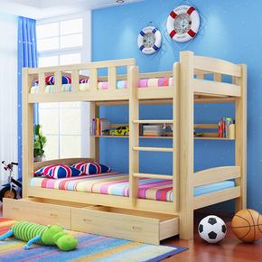 包邮实木儿童床上下铺高低床子母床母子床双层床上下床松木床