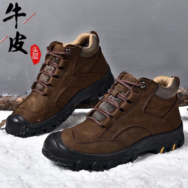 米斯特骆驼男鞋真皮高帮户外登山休闲头层磨砂牛皮防滑底加绒棉鞋