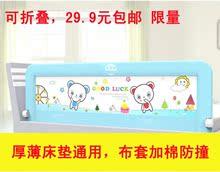 工厂特价 床护栏床围栏婴儿童床栏幼儿防摔挡板1.5米1.8米2米通用