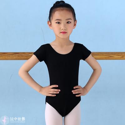 丹诗戈上衣纯棉芭蕾舞服连体服练功服体操服民族舞短袖儿童舞蹈服