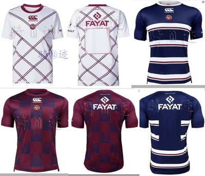 2019Canterbury Bordeaux Begles RUGBY JERSEY橄榄球服短袖