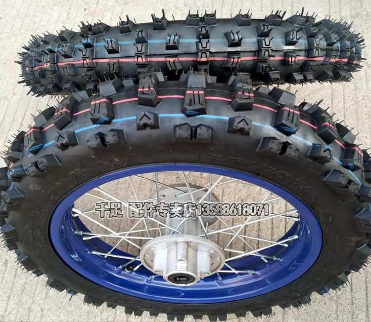 越野摩托车轮胎14