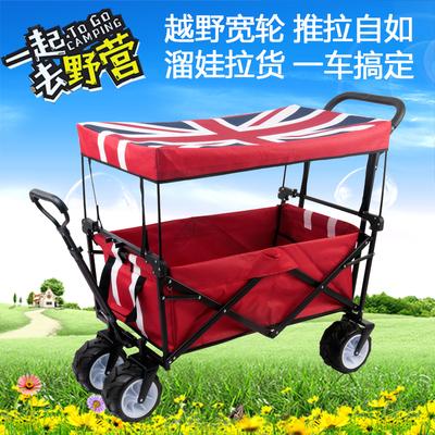 手拉行李车购物车折叠便携超市家用野营户外钓鱼拉杆买菜手推拖车