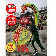 空竹舞龙灯彩带龙老人健身锻炼舞龙广场舞龙手龙甩带龙飘带龙商演