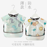 Baby smock summer thin section cotton bib children eat waterproof sleeveless rice pocket baby boys and girls anti-dressing