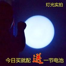 【天天特价】超亮远光微型袖珍迷你手电户外照明强光小手电筒防水