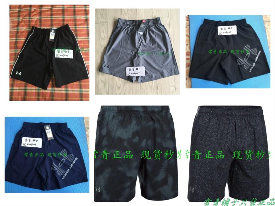 8年庆 Under Armour 安德玛 UA 男 速干运动跑步健身短裤-1240128