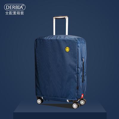 拉杆箱保护套牛津布耐磨适用日默瓦行李箱新秀丽旅行箱箱套外套罩