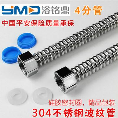 304不锈钢波纹管4分6分太阳能水管 热水器连接管螺纹管进出水软管