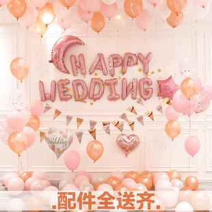 网红婚礼婚房布置新房亚博登录,亚博在线登录结婚婚庆装饰卧室场景气球出嫁套装套餐