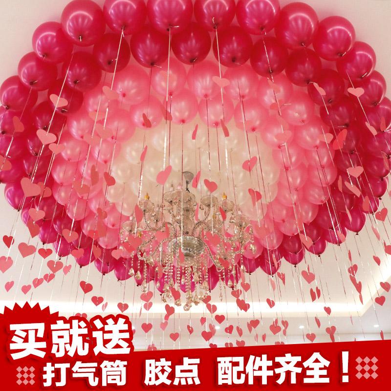 结婚庆用品珠光气球爱心形吊坠婚房装饰婚礼布置批发儿童生日派对