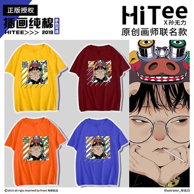 HiTee海豚创品孙无力系列男女装宽松2019夏纯棉T恤