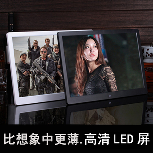 锂电15寸数码 相框10寸高清电子相册LED屏音乐相架电影视频播放器