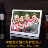 Lithium-electric 15-inch digital photo frame 10 inch HD electronic photo album LED screen music video player