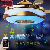 智能蓝牙音响隐形吊扇灯LED餐厅风扇灯现代简约客厅灯带音乐吊扇