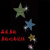 彩色星星 左右一对衣服贴钻成品图 进口韩钻水钻DIY烫钻图 包邮
