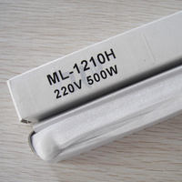 Applicable Samsung ml1210 fixing lamp ML1210 4500 heating component lamp 120V 500W