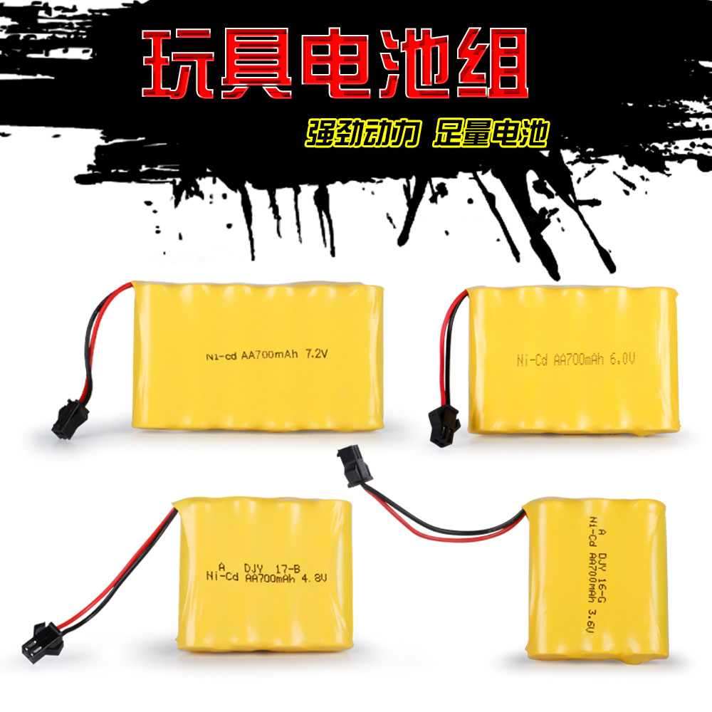 electric toy car remote control car rechargeable battery charger 1.2V4.8