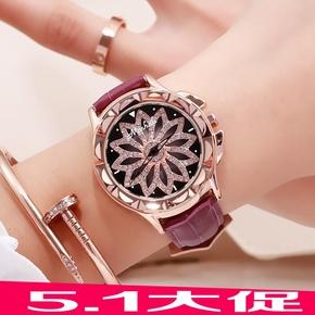 正品玛莎莉手表女新款时来运转转盘镶钻真皮女士手表时尚石英表