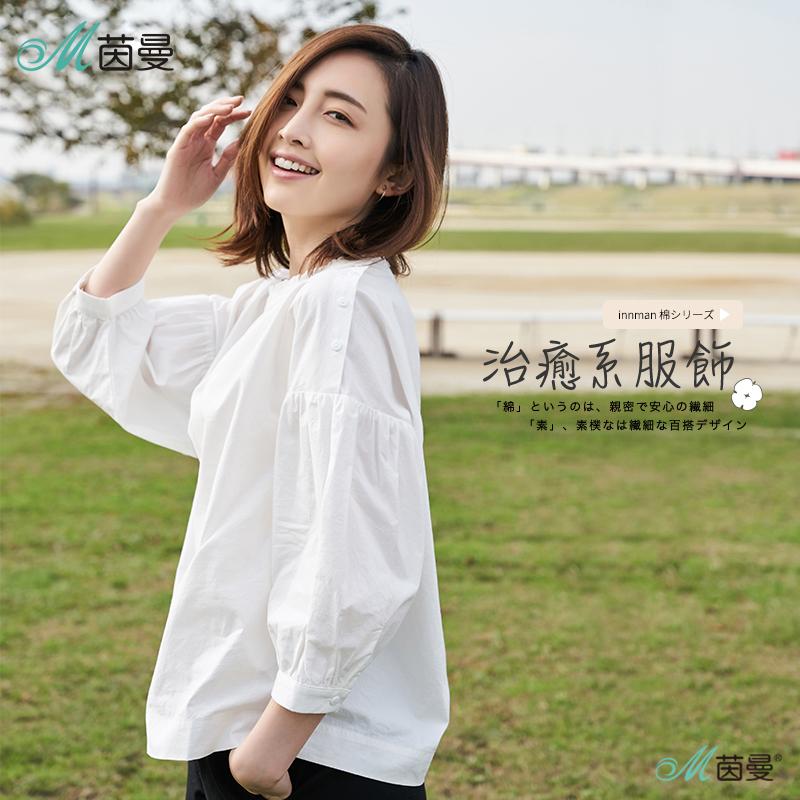 木耳边纯棉白衬衫