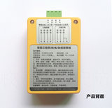 Automatic Charging and Non-changeable Battery 380V Three-phase Power-Out Alarm Farms