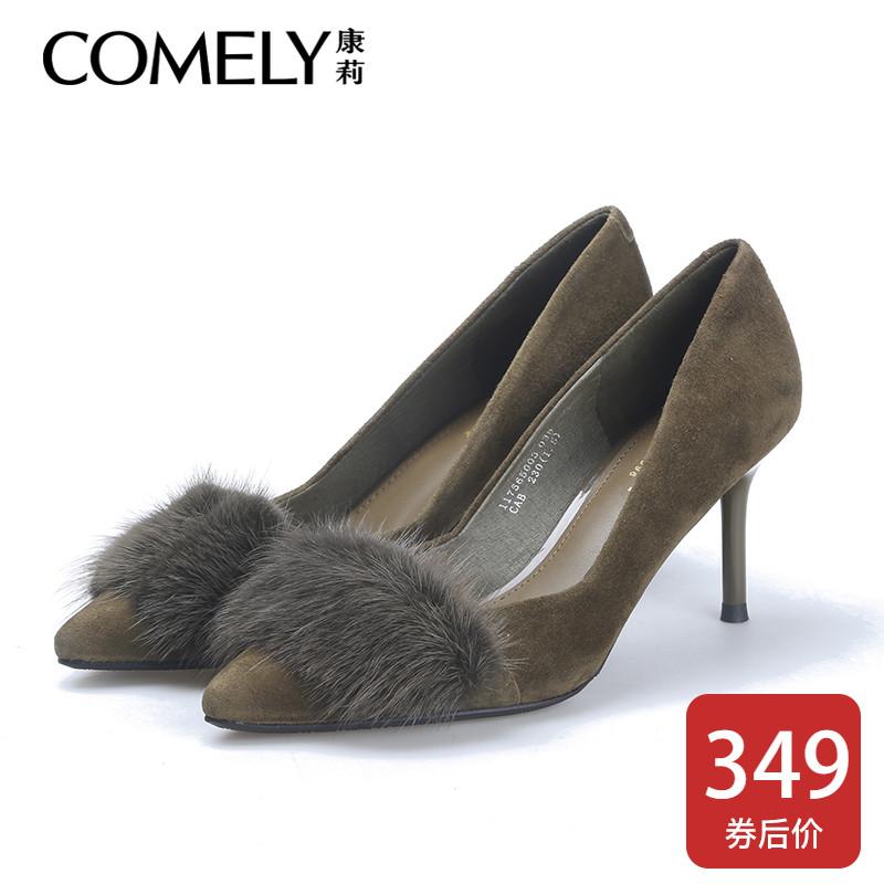 性感羊皮单鞋