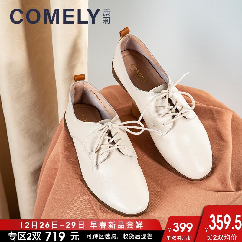 康莉女鞋预售2019春季新款真皮系带小白鞋英伦圆头深口单鞋女