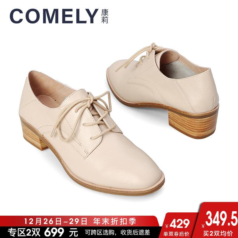 comely/康莉2018秋新款英伦牛津鞋休闲系带深口中跟单鞋女鞋
