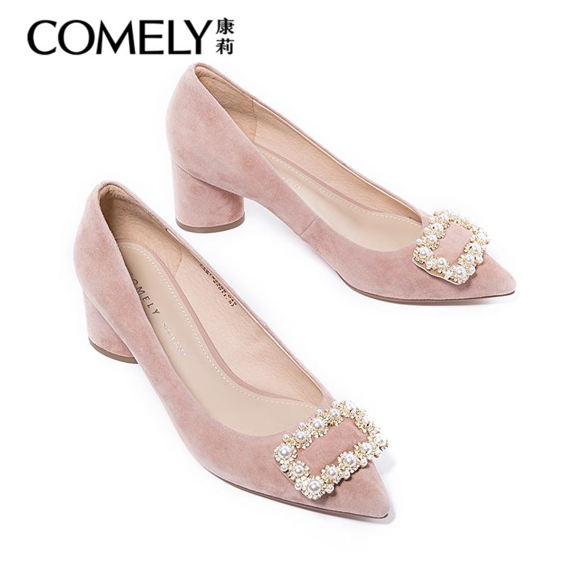 粉红色婚鞋