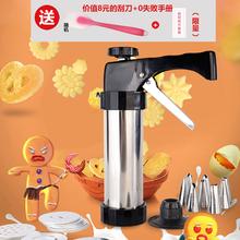 家用不锈钢饼干机烘焙模具曲奇挤压机器裱花机裱花抢压饼器奶油抢