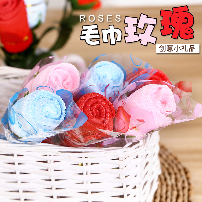 2018 new rose cake towel Chinese Valentine's Day gift promotion