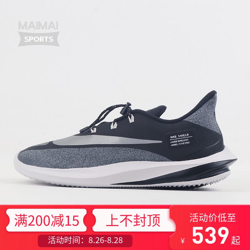 耐克NIKE童鞋运动鞋男女大童系带跑步鞋青少年防滑 AV3819-001