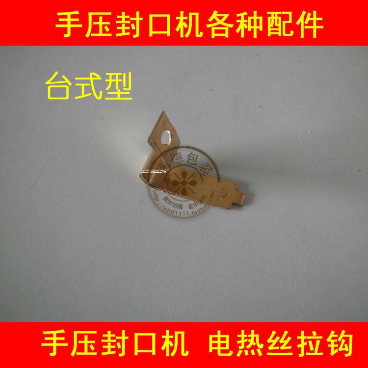 Детские игрушки Артикул 36390408347