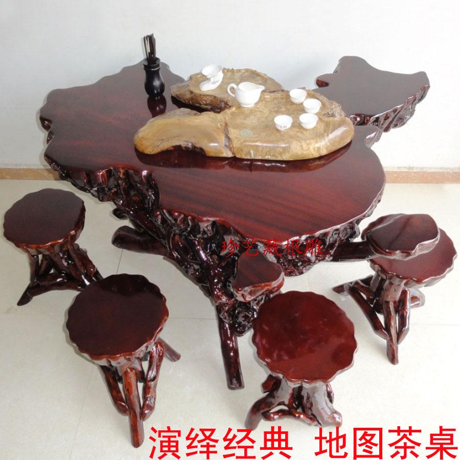 精品根雕茶桌茶几茶海地图桌杜鹃根木艺咖啡桌实木桌家用餐桌Z-03