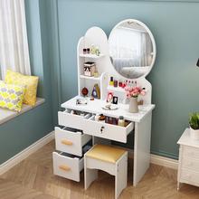 收纳架小卧室桌子收纳柜美妆室内组合酒店家具便捷梳妆台整理架