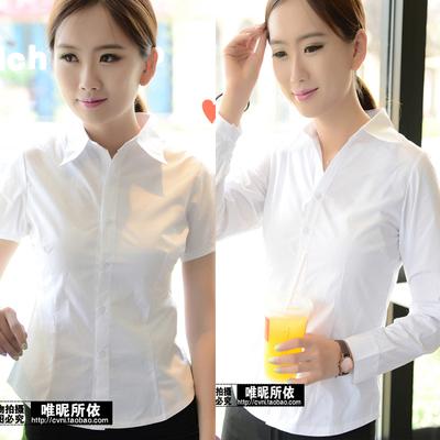 包邮春夏女装白色短袖衬衣翻领衬衣领职业装工作装收腰长袖衬衫